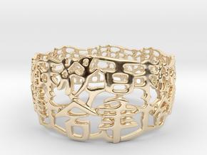 PAN Bracelet D64 RE115s1A10m25M45FR023-plastic in 14K Yellow Gold