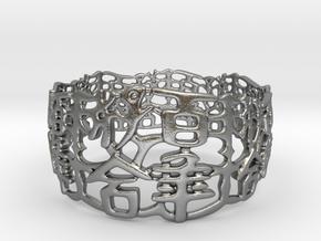 PAN Bracelet D64 RE115s1A10m25M45FR023-plastic in Natural Silver