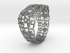 PAN Bracelet D64 RE115s1A10m25M45FR002-plastic in Natural Silver