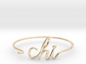 CHI Wire Bracelet (Chicago) in 14k Gold Plated Brass