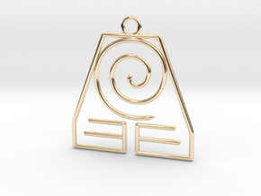 Avatar the Last Airbender: Earth in 14k Gold Plated Brass