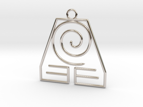 Avatar the Last Airbender: Earth in Rhodium Plated Brass