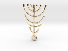 Line Jewlery Design Numero 2 in 14k Gold Plated Brass