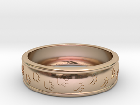 Size 11 Pet Paw Ring Engraved B in 14k Rose Gold Plated Brass