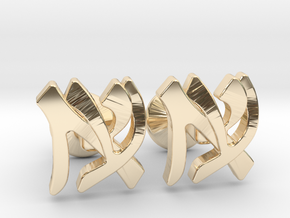 "Hebrew Monogram Cufflinks - ""Ayin Aleph"" in 14k Gold Plated Brass"