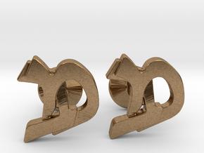 """Hebrew Monogram Cufflinks - """"Mem Bais"""" in Natural Brass"""