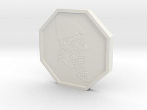Elder Scrolls Dwemer Coin in White Strong & Flexible