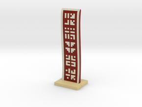 Journey Trophy (10cm) in Full Color Sandstone