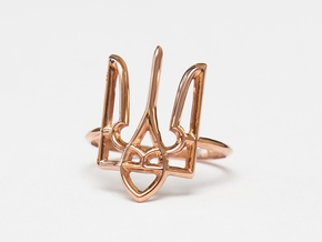 Ukrainian Trident Ring. US 5.0 in 14k Rose Gold Plated Brass