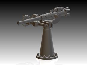 French 37mm Gun 1925 1/96 in Smooth Fine Detail Plastic