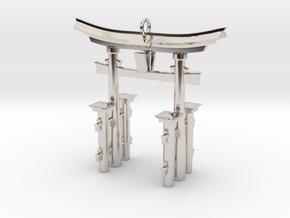 Torii Gate Pendant / Keychain in Rhodium Plated Brass