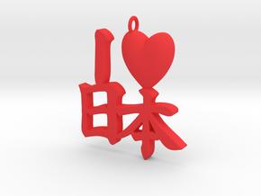 I (Heart) Japan Pendant in Red Processed Versatile Plastic