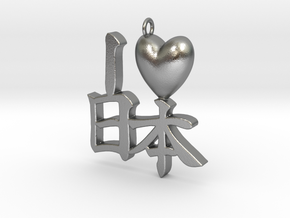 I (Heart) Japan Pendant in Natural Silver