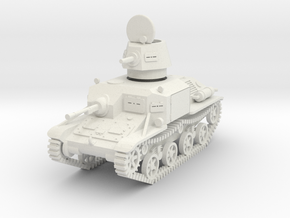 PV55C Type 92 (Open Hatch) (1/48) in White Strong & Flexible