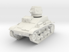 PV54 Type 94 TK Tankette (1/48) in White Natural Versatile Plastic
