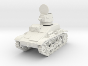PV54C Type 94 TK (Open Hatch) (1/48) in White Natural Versatile Plastic
