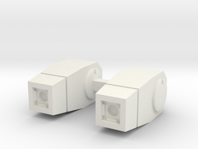 LoGH Alliance Spartanian 1:144 (Part 3/3) in White Natural Versatile Plastic