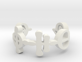 """Kaiidth"" Vulcan Script Ring - Cut Style in White Natural Versatile Plastic: 7 / 54"
