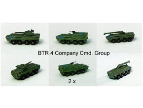 Ukranian APC BTR-4 Company Command Group 1/285 6mm in Frosted Ultra Detail