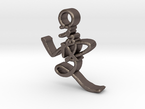 Love Calligraphy in Polished Bronzed Silver Steel