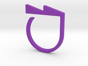 Adjustable ring. Basic model 6. in Purple Processed Versatile Plastic
