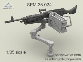 1/35 SPM-35-024 MSG SA4 Swing Arm. x2in set. in Frosted Extreme Detail