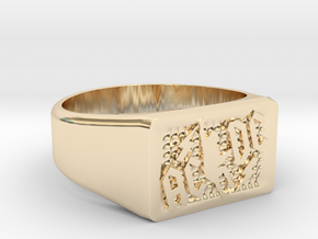 Size 10 TNT Ring  in 14k Gold Plated Brass