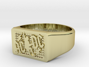 Size 9 TNT Ring  in 18k Gold Plated Brass