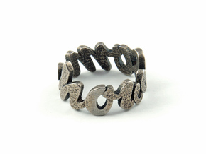 Somehow Ring (various sizes) in Polished Bronzed Silver Steel
