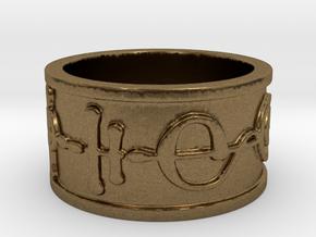 """Kaiidth"" Vulcan Script Ring - Embossed Style in Natural Bronze: 5 / 49"