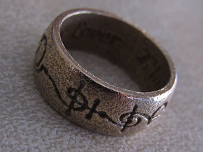 """T'hy'la"" Vulcan Script Ring - Engraved Style in Polished Bronzed Silver Steel: 7 / 54"