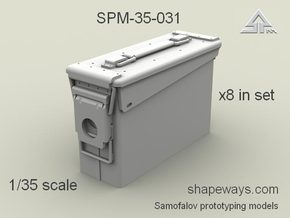 1/35 SPM-35-031  30.cal (7,62mm) ammobox in Smoothest Fine Detail Plastic