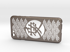Chinese character Love 愛 iPone6 case in Polished Bronzed Silver Steel