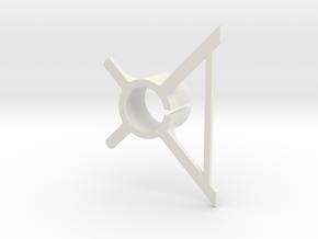 zhiyun for calibration in White Natural Versatile Plastic