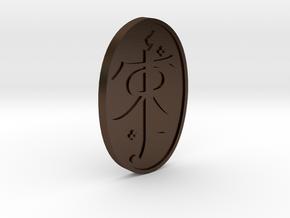 JRRT in Polished Bronze Steel