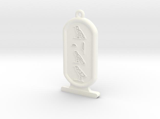 Pharaoh Atem's Cartrouche - Yu-gi-oh! in White Processed Versatile Plastic