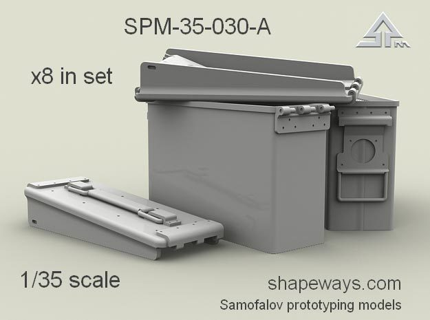 1/35 SPM-35-030-A 30.cal ammobox, x8 in set in Smoothest Fine Detail Plastic