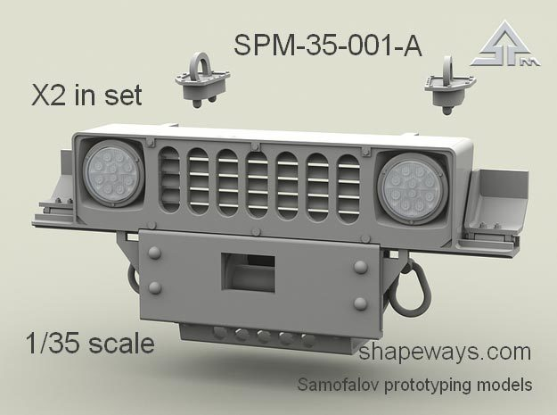 1/35 SPM-35-001-A HMMWV front grill panel X2 in Smoothest Fine Detail Plastic