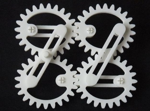 Elliptical Gear Toy 2 in White Strong & Flexible