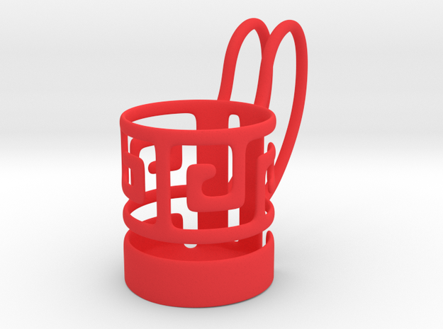 A Completely Useless Mug! in Red Processed Versatile Plastic