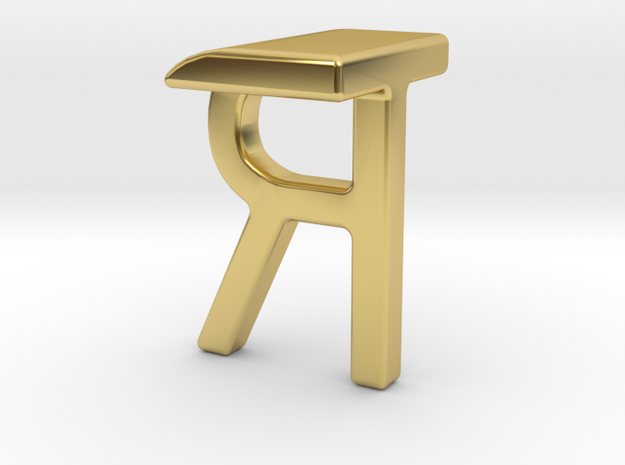 Two way letter pendant - RT TR in Polished Brass