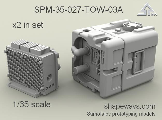 1/35 SPM-35-027-TOW-03A TOW battery x2 in set in Frosted Extreme Detail