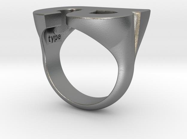 Helvetica Ring A  SZ5