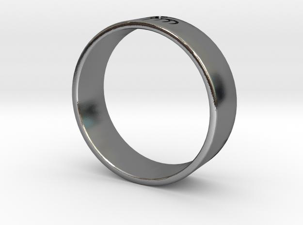 James Bond: Spectre Ring - Size 13