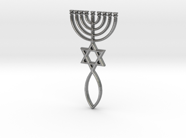 Messianic Seal Pendant
