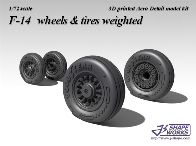 1/72 F-14 wheels  & tires weighted (2 set)