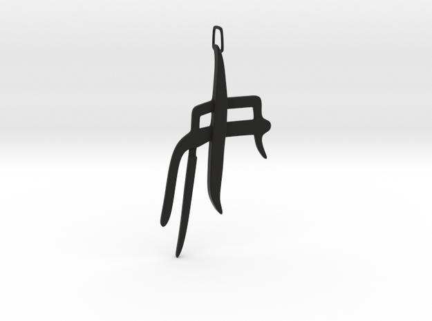 [Shannara Chronicles] Eretria's Mark Pendant