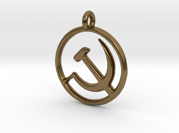 Hammer and Sickle USSR medallion