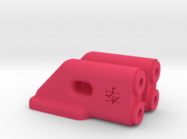 B5m Rear Wing Mount in Pink Processed Versatile Plastic