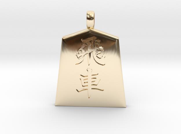 shogi (Japanese chess) piece  Hisya in 14K Yellow Gold